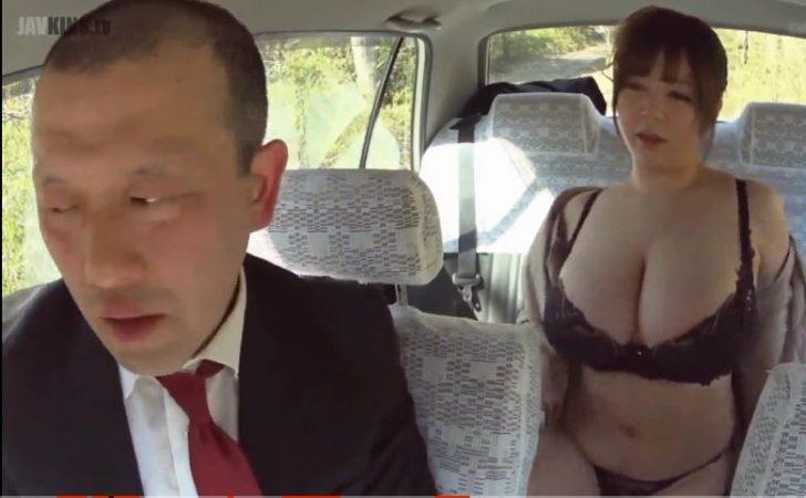 【新山らん】Kカップ巨乳のお姉さんが運転手を誘惑して社内と野外でセックスしまくるwゆれる爆乳がエロすぎてやばいw