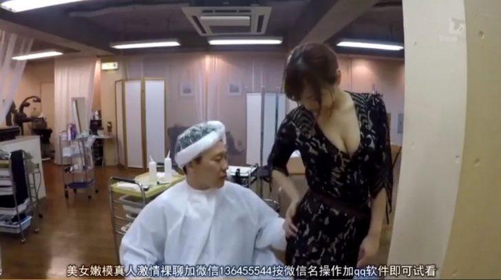 【吉澤友貴:爆乳美容師×逆セクハラ】美人な巨乳お姉さんが男性客を誘惑しておくの部屋でえっちなことしちゃうw