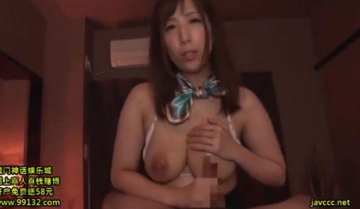 【彩奈リナ:爆乳エスティシャン】美人お姉さんが巨乳ポロンして手コキフェラパイズリしてくれる誘惑Jカップ回春中出しエステサロンw